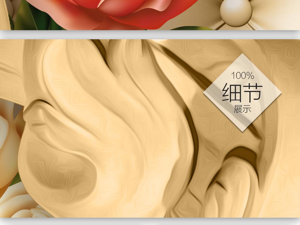 我图网提供精品流行欧式边框奢华软包玫瑰背景墙壁画素材下载,作品模板源文件可以编辑替换,设计作品简介: 欧式边框奢华软包玫瑰背景墙壁画 位图, CMYK格式高清大图,使用软件为 Photoshop CS6(.psd) 欧式 简欧 贵族 奢华