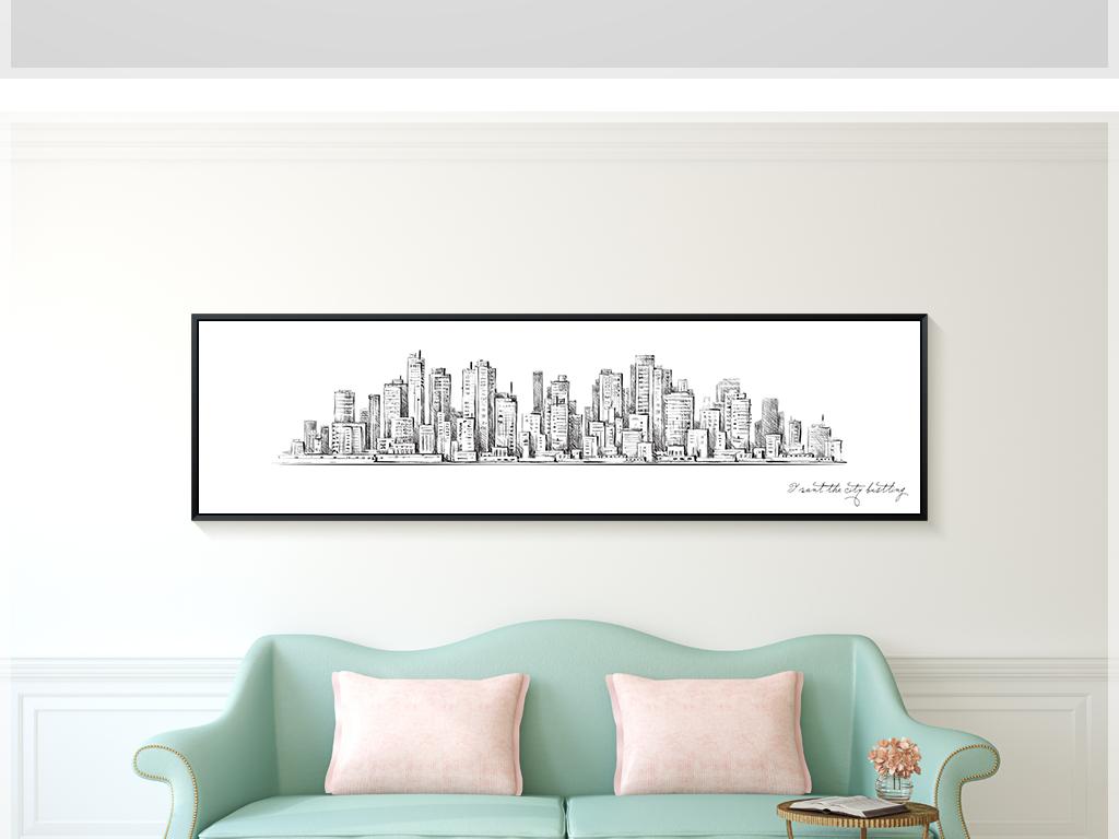 手绘抽象城市现代简约装饰画