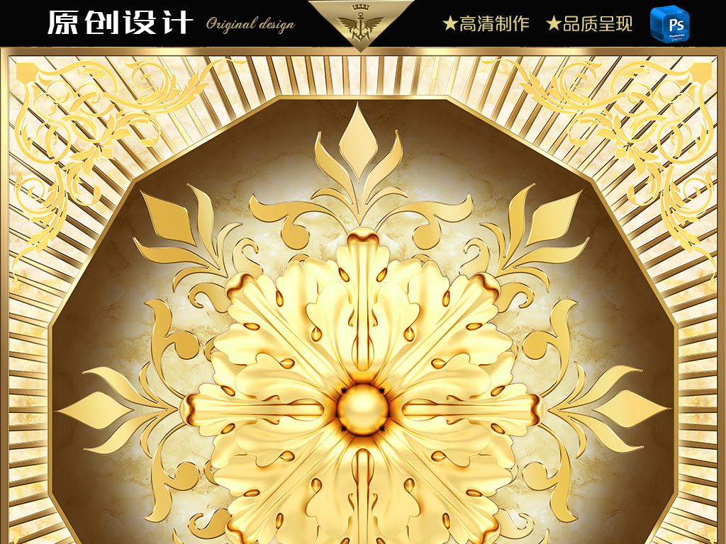 金色宫廷欧式花纹吊顶