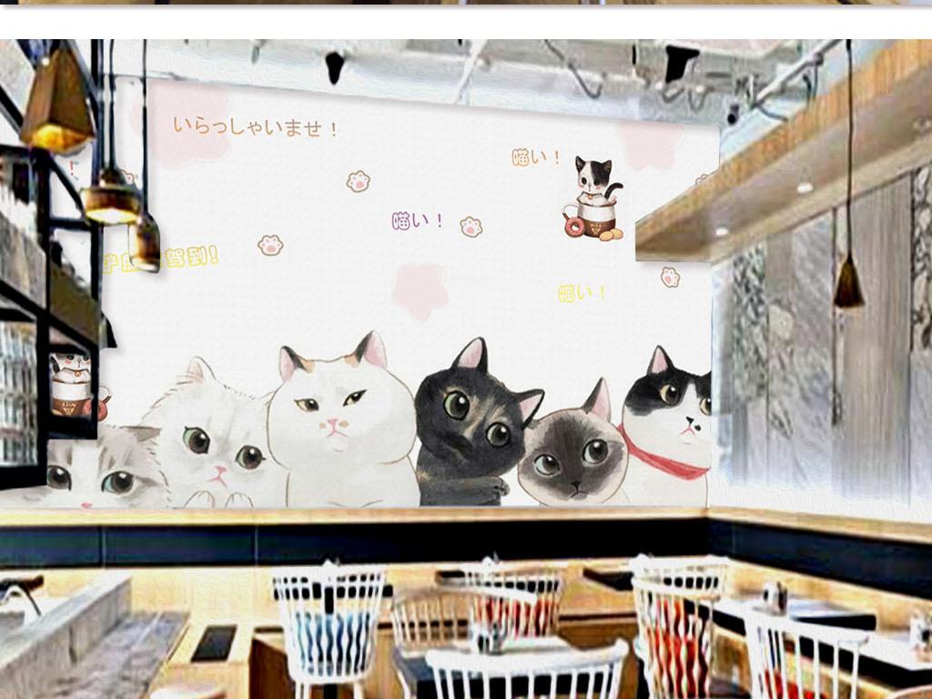 个性温馨手绘猫咪站一排猫