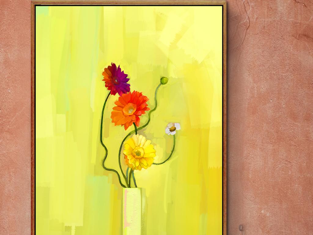 手绘现代雏菊静物装饰画无框画(图片编号:15862419)