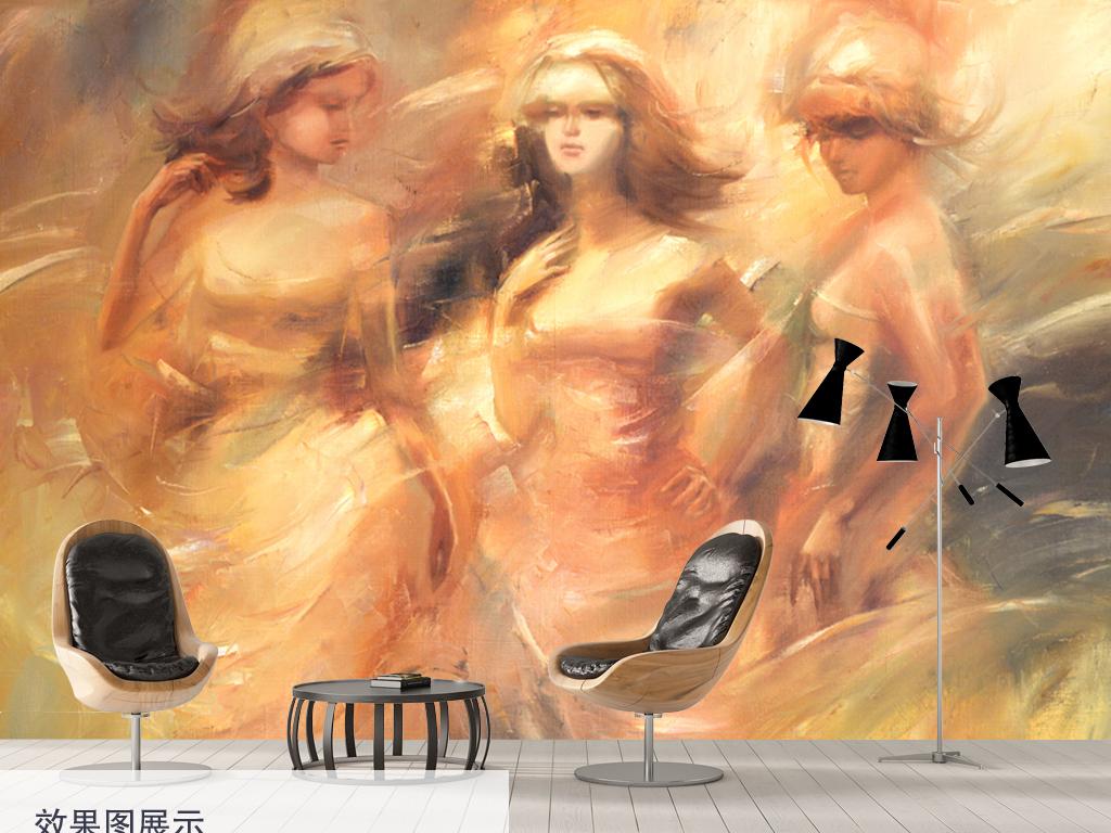 女性唯美手绘装饰画无框画