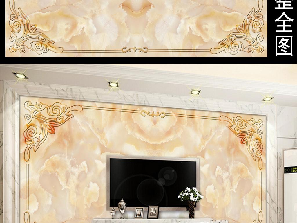 石材欧式花纹时尚古典高档经典瓷砖大气高档大理石