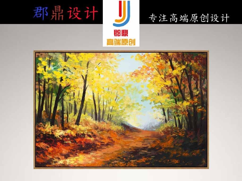 油画电影海报音乐乐队动物风景山水巨幅个性树叶枫树枫叶秋天秋天枫叶