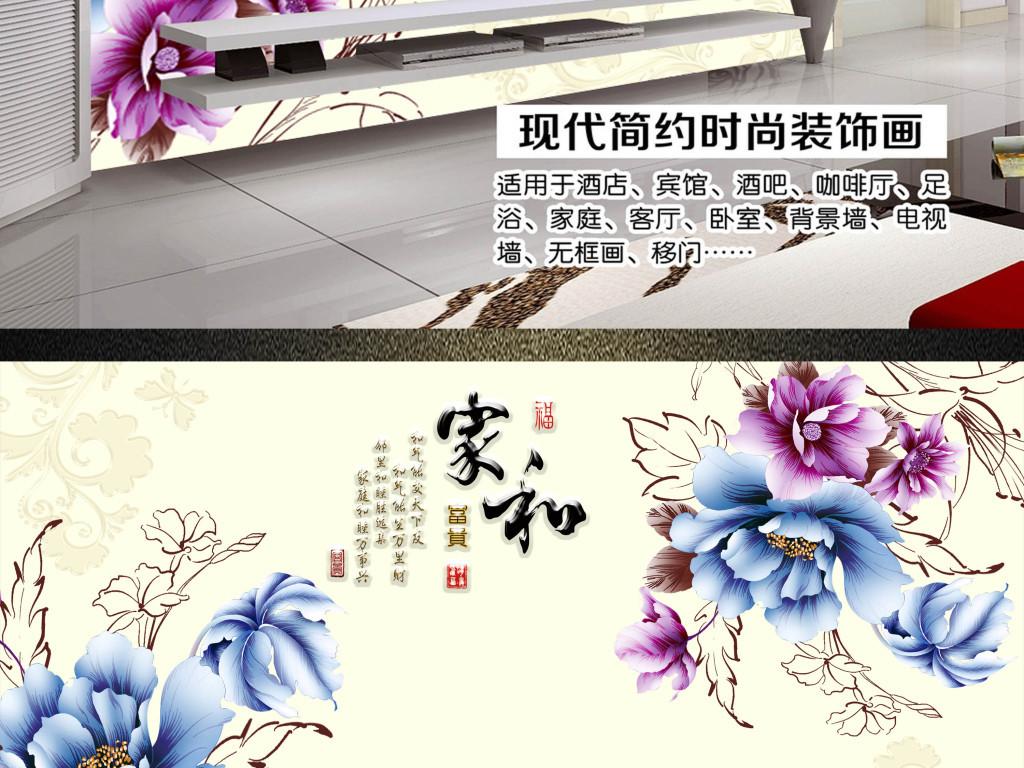 彩绘                                  手绘花朵玫瑰牡丹栀子花