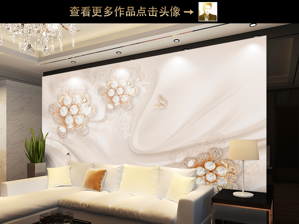 d欧式宫廷风金色珠宝花朵电视背景墙