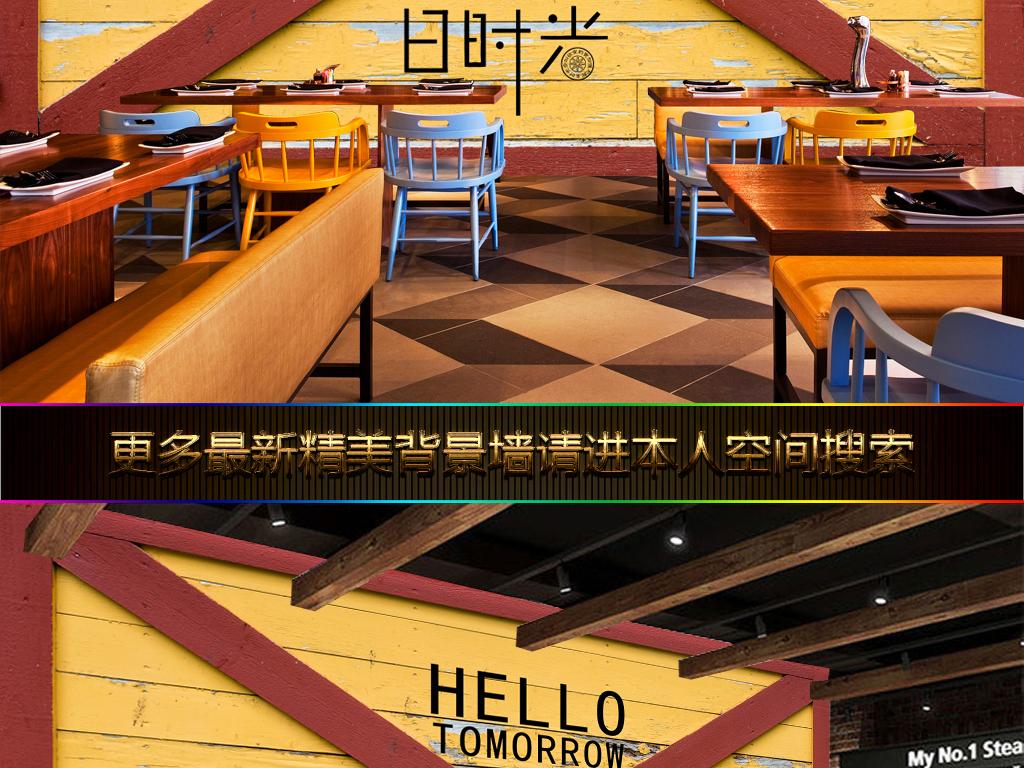 我图网提供精品流行欧式复古怀旧彩色木板青春个性酒吧背景墙素材下载,作品模板源文件可以编辑替换,设计作品简介: 欧式复古怀旧彩色木板青春个性酒吧背景墙 位图, RGB格式高清大图,使用软件为 Photoshop CS5(.psd) 欧式 欧美 怀旧