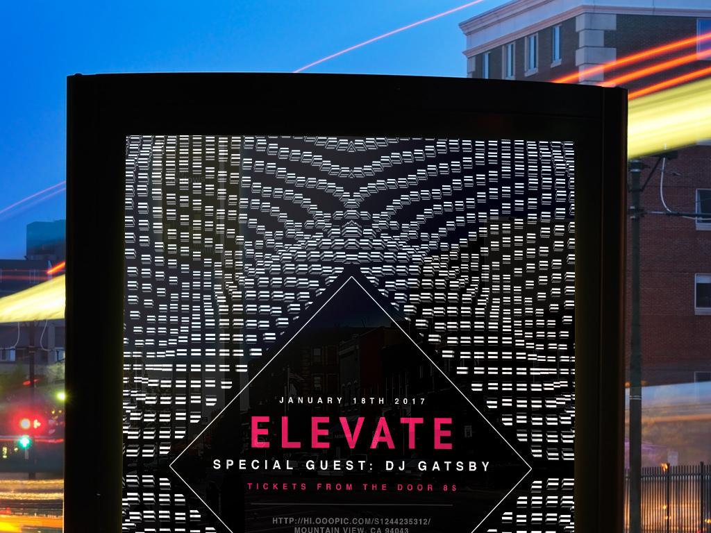 设计作品简介: 3d立体创意视觉抽象几何宣传海报