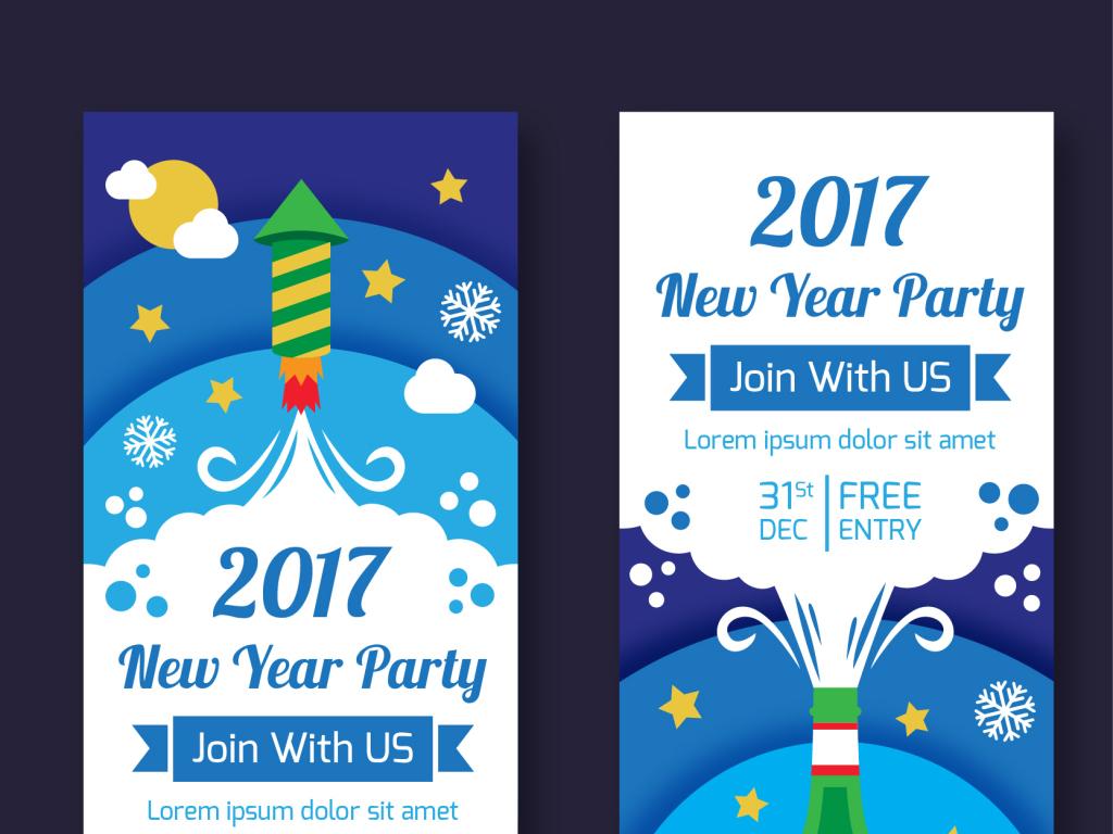 幼儿园圣诞pop海报设计