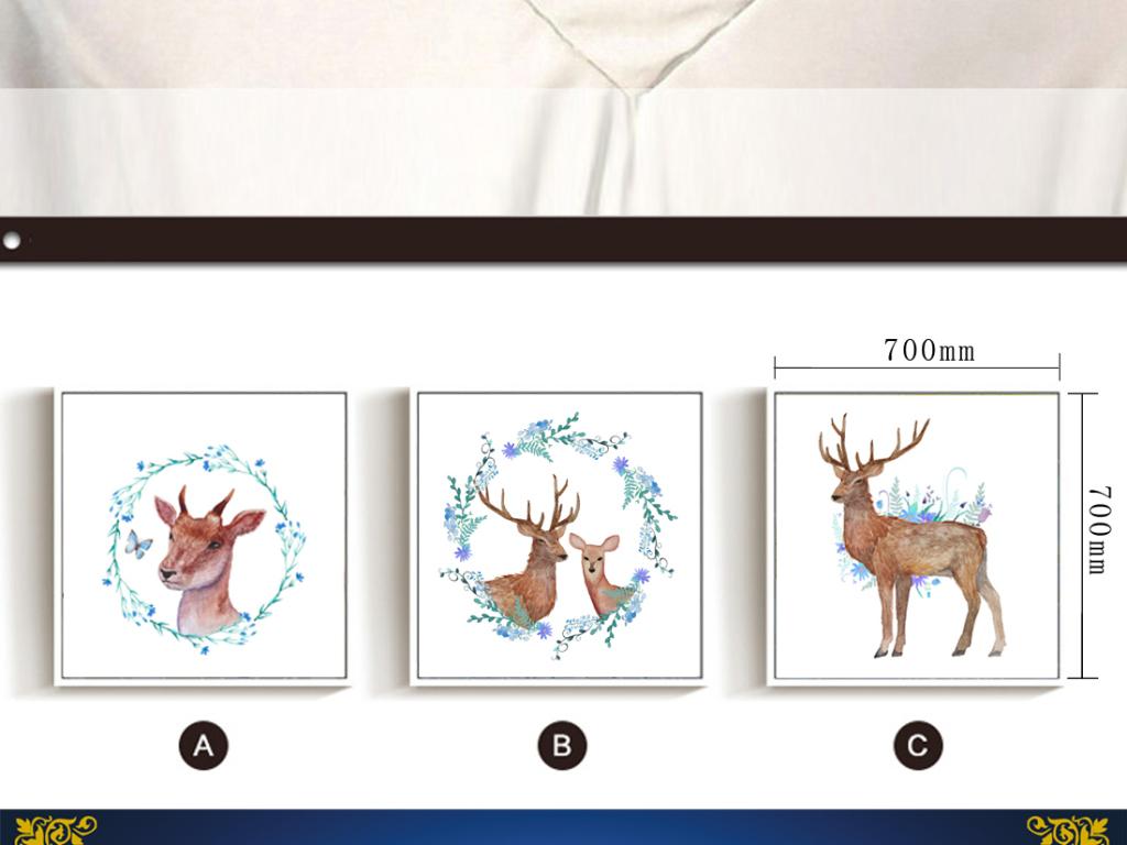 梦幻麋鹿动物装饰画