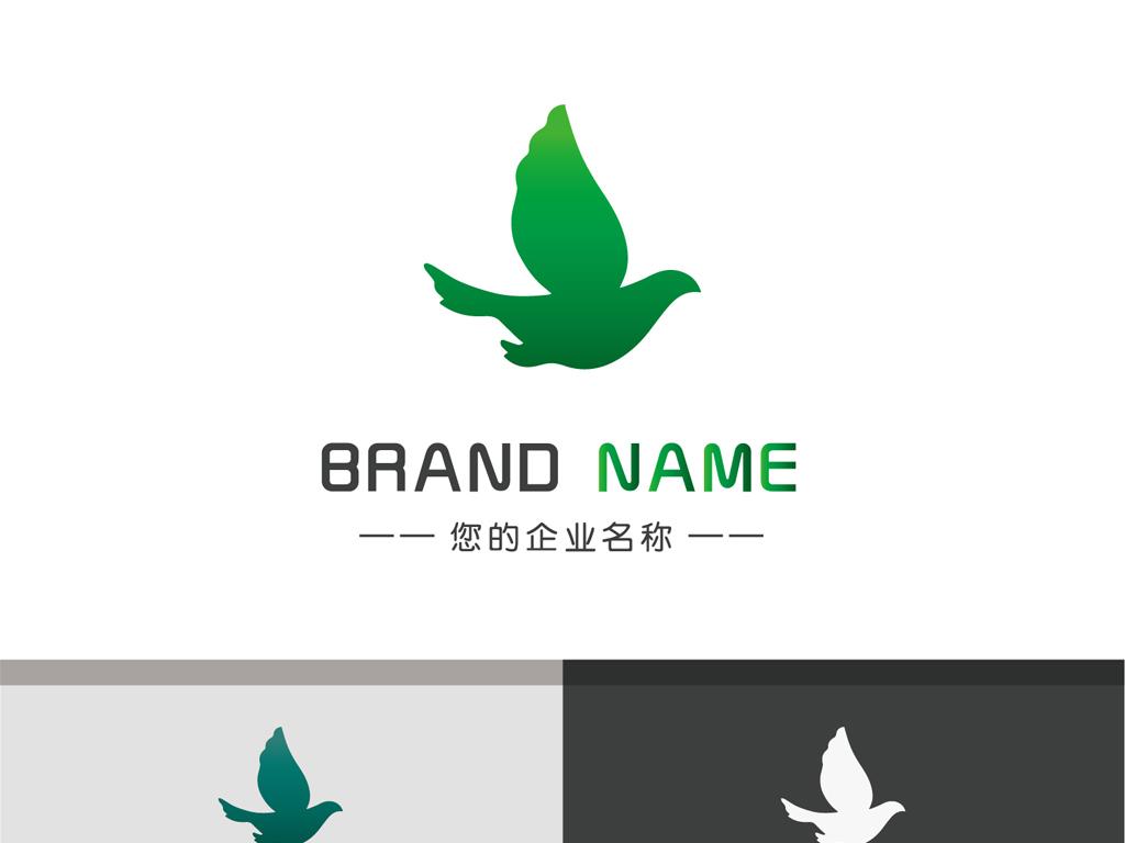 动物翅膀logo