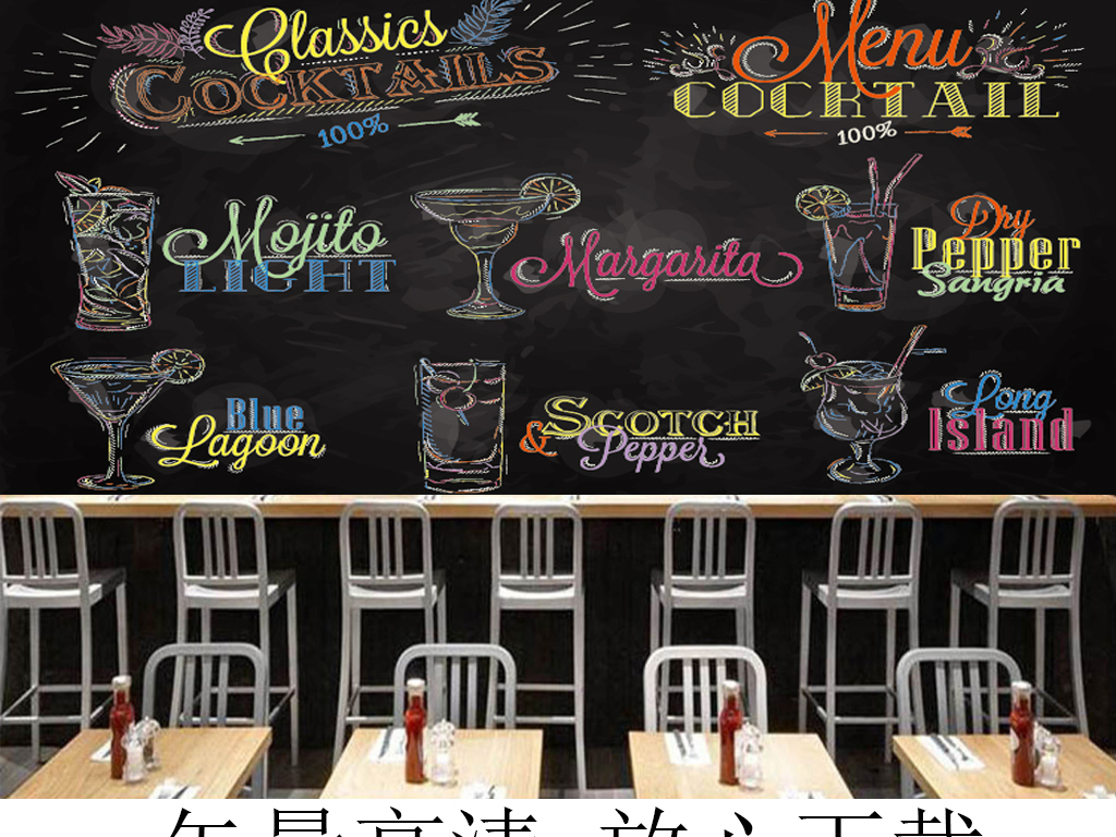 奶茶店手绘素材 英文