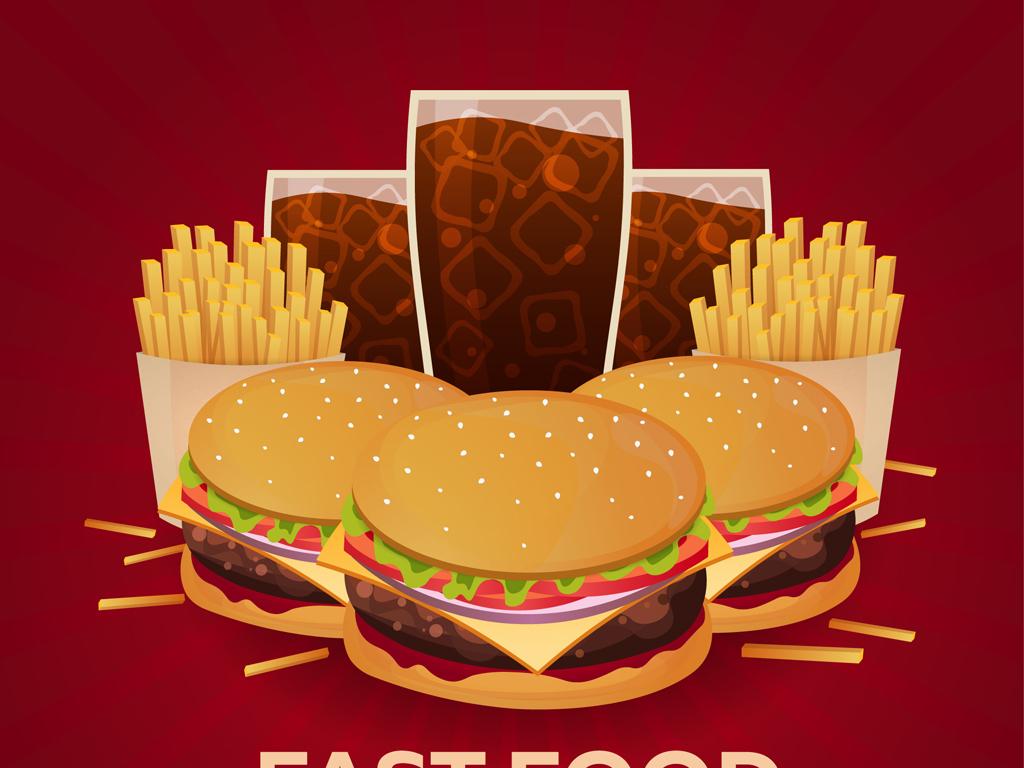 汉堡套餐宣传单麦当劳外卖菜单洋快餐薯条