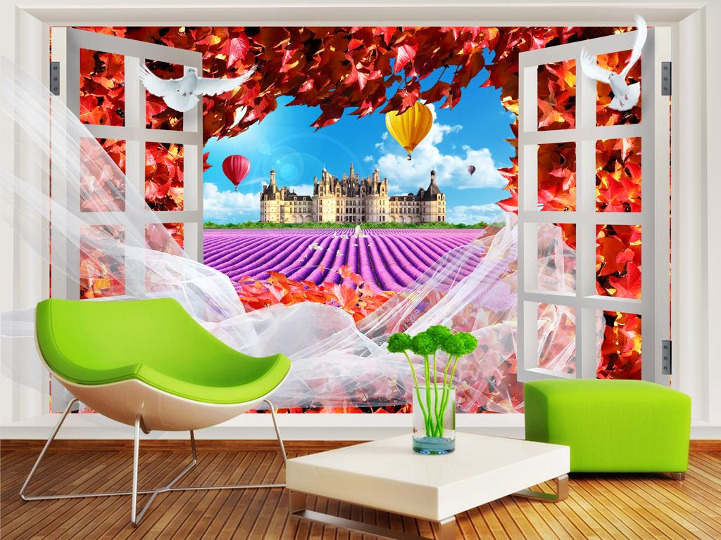 古城堡薰衣草窗外风景3d电视背景墙