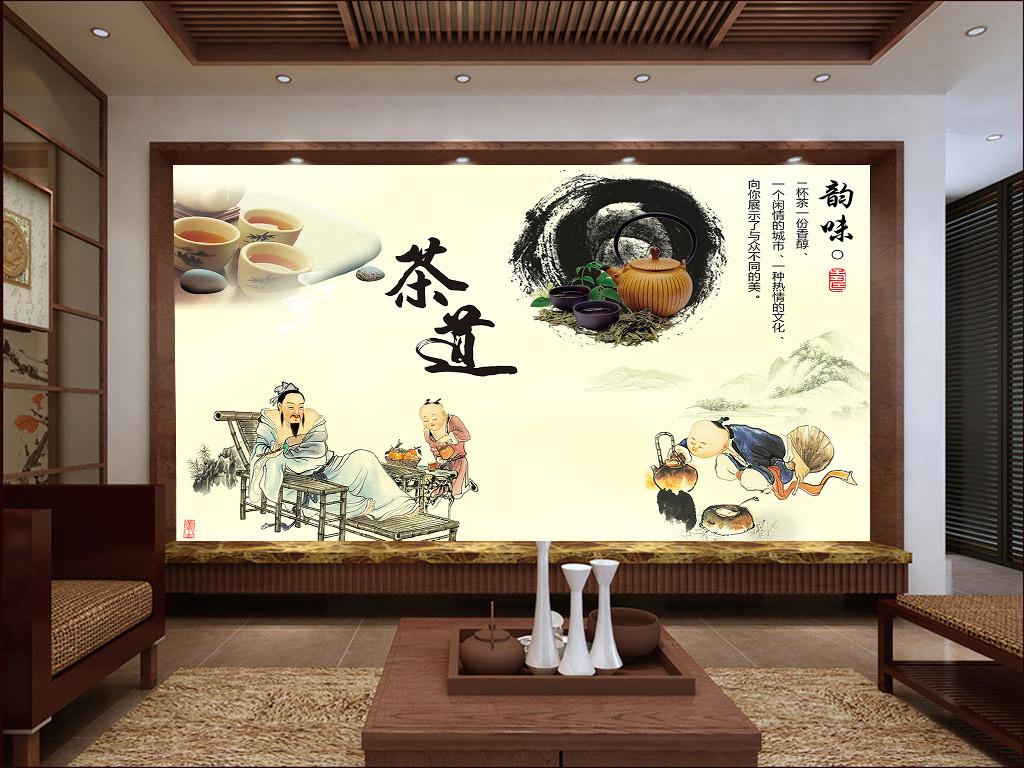 茶道韵味山水古典茶楼中式背景墙图片