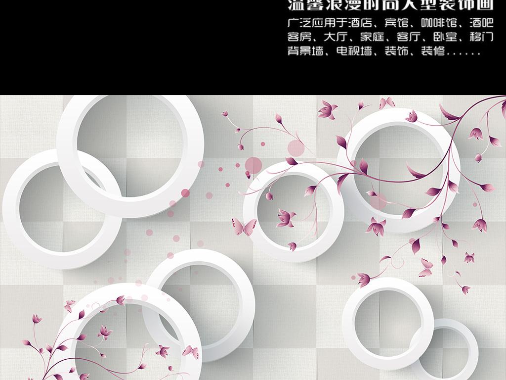 中式茶具手绘图