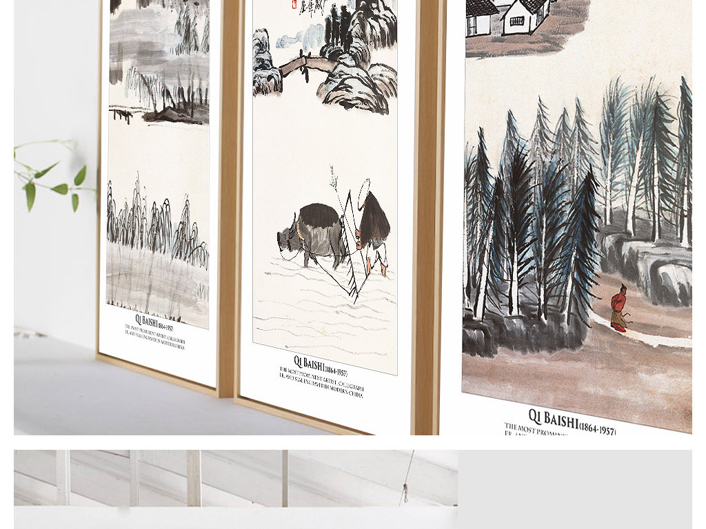 中式客厅书房卧室沙发简约国画油画组合画无框画装图片