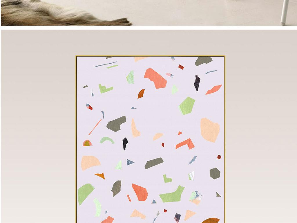 可爱卡通五彩缤纷色块儿童房简约抽象装饰画