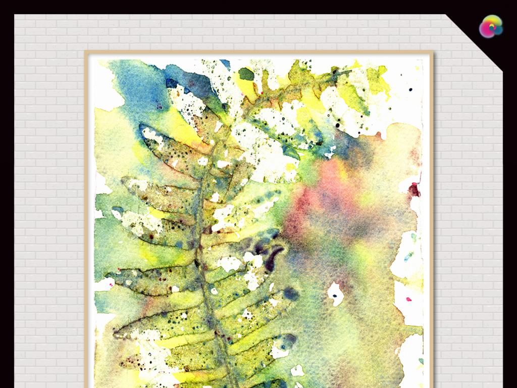 欧现代简约树叶植物水彩