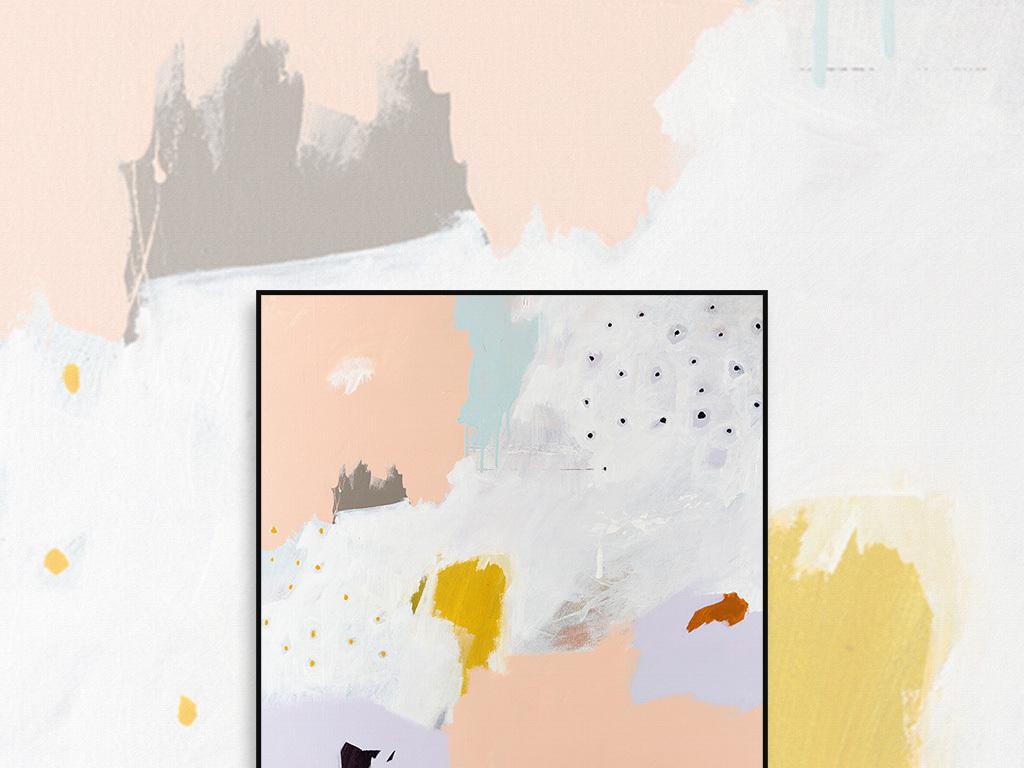 小清新粉色黄色色块抽象油画装饰画