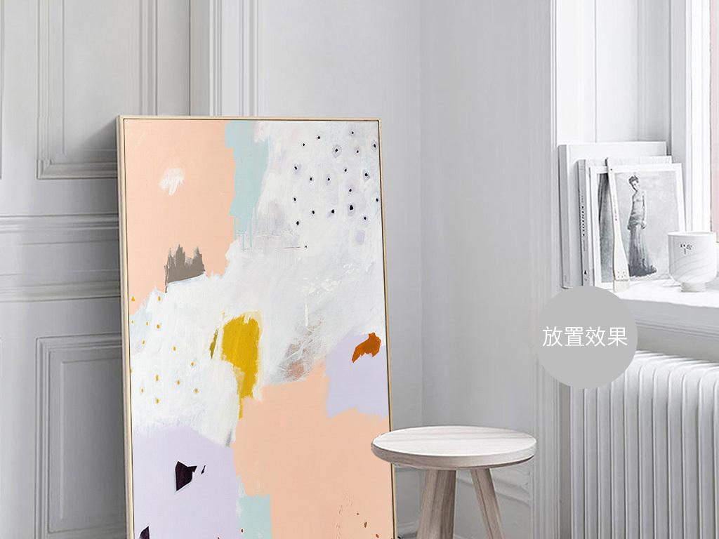 北欧暖色调色块抽象油画装饰画