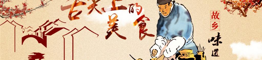 手绘面馆传统中式舌尖上美食背景墙壁画