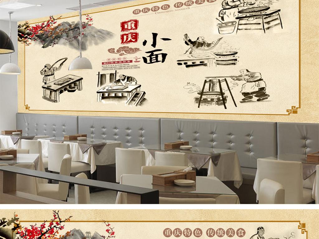 高清手绘面馆传统中式美食背景墙