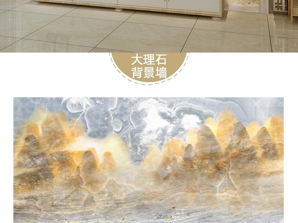 山水大理石纹背景大理石纹背景墙欧式大理石纹背景墙