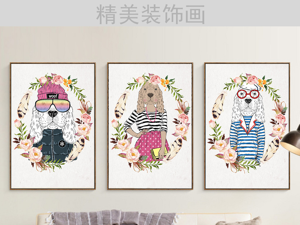 时尚萌宠花卉装饰画(图片编号:15866037)_动物图案无