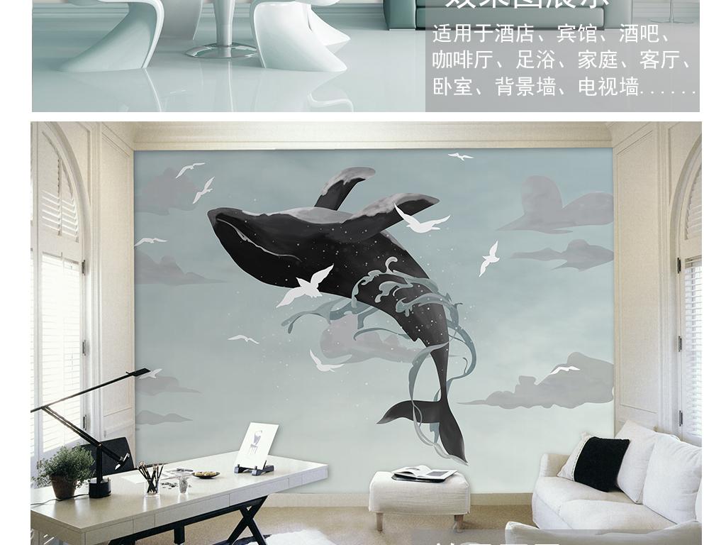 手绘卡通鲸鱼背景墙装饰画