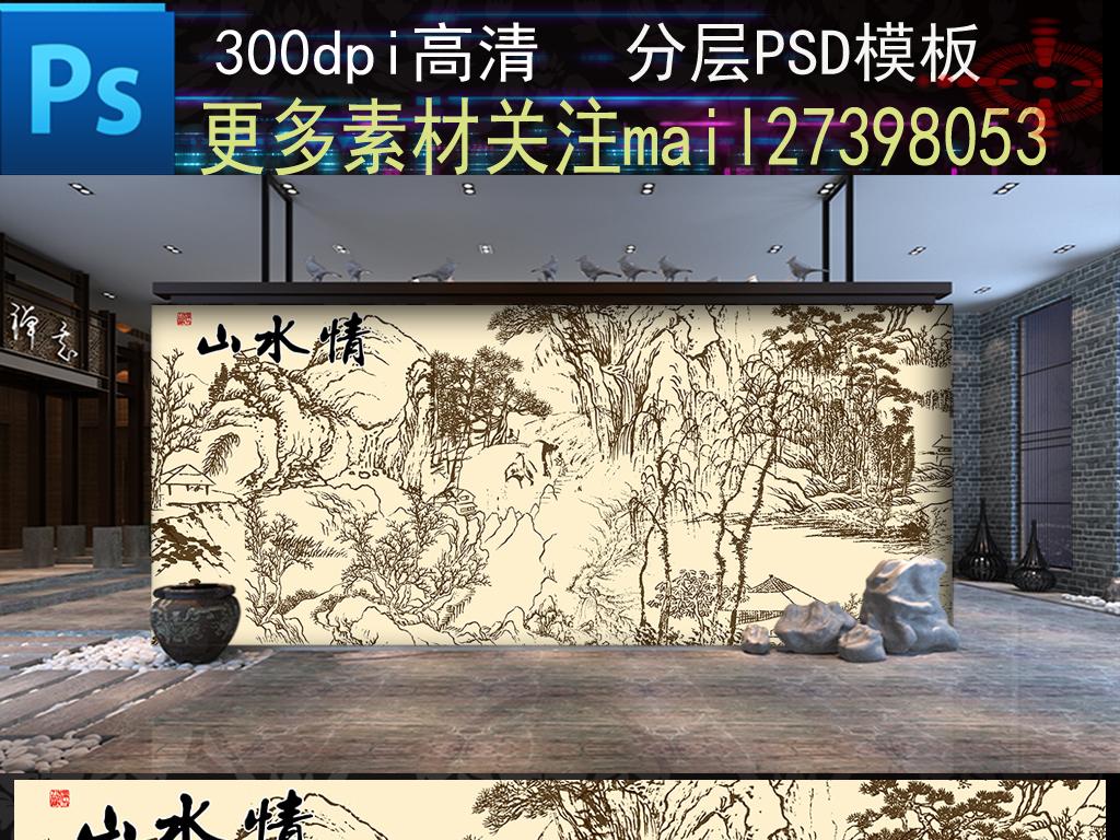 设计作品简介: 山水情中国风简笔画背景墙装饰画