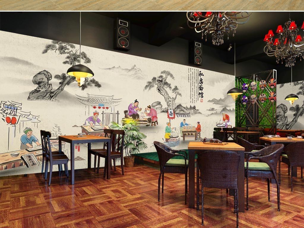 复古中式手绘壁画重庆小面面馆餐厅饭店背景