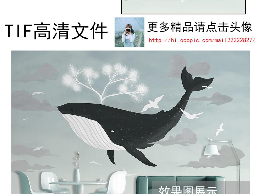 卡通手绘天空鲸鱼背景墙装饰画