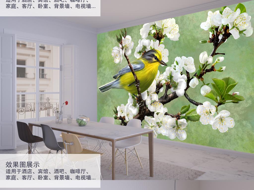 樱花树枝上的黄色小鸟背景墙装饰画(图片编号:)_手绘
