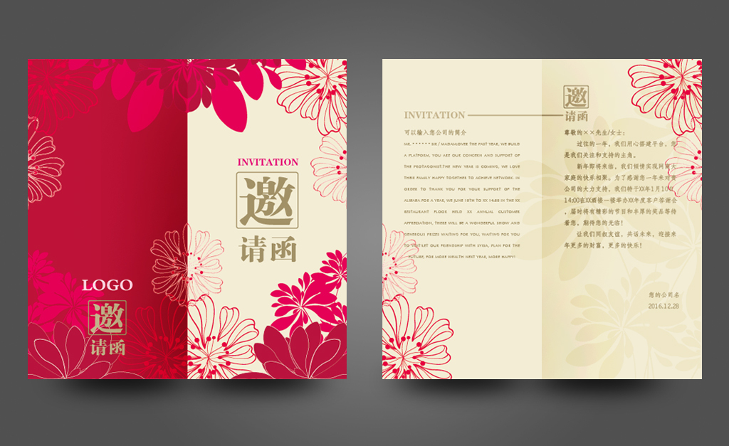时尚手绘花纹邀请函设计模板