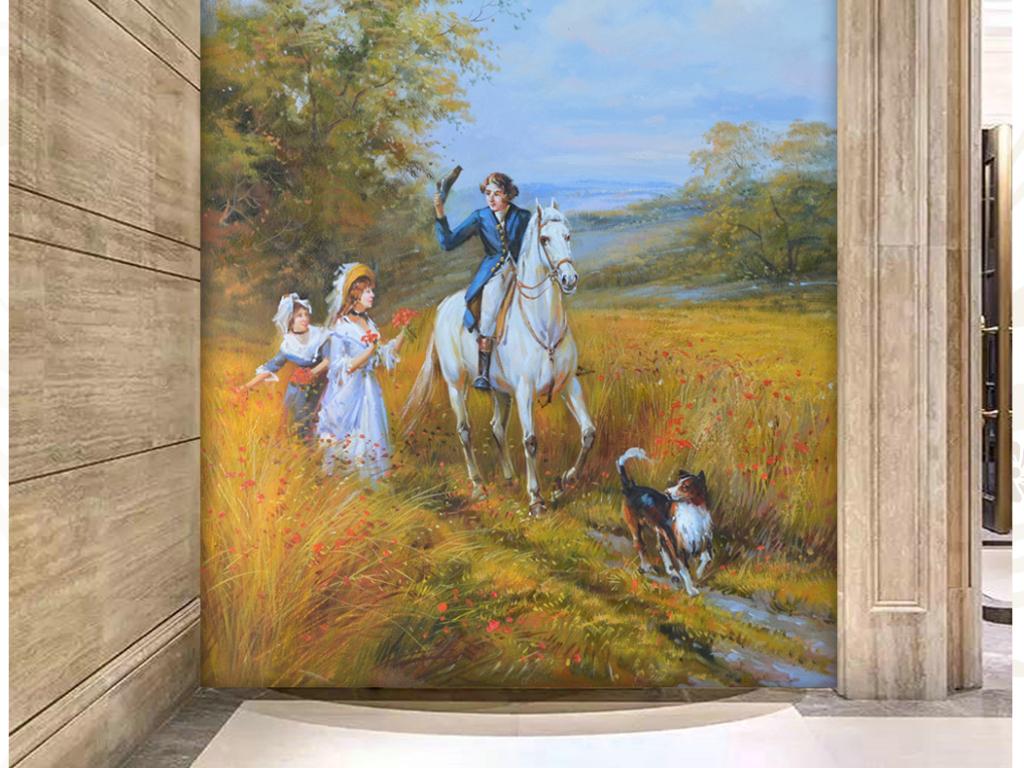 高清高仿欧式古典人物郊外油画艺术玄关