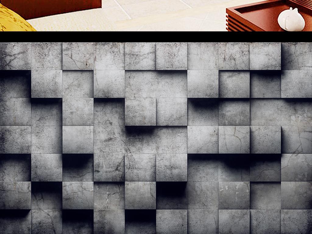 我图网提供精品流行3d立体方块复古电视背景墙素材下载,作品模板源文件可以编辑替换,设计作品简介: 3d立体方块复古电视背景墙 位图, RGB格式高清大图, 电视 室内 背景墙 壁画 电视墙 欧美 怀旧 欧式 复古 酒吧 KTV 咖啡 咖啡馆