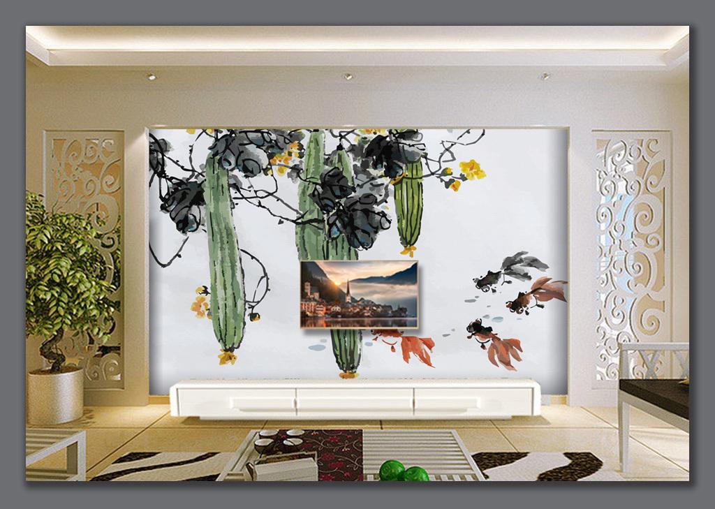 手绘国画丝瓜金鱼背景墙
