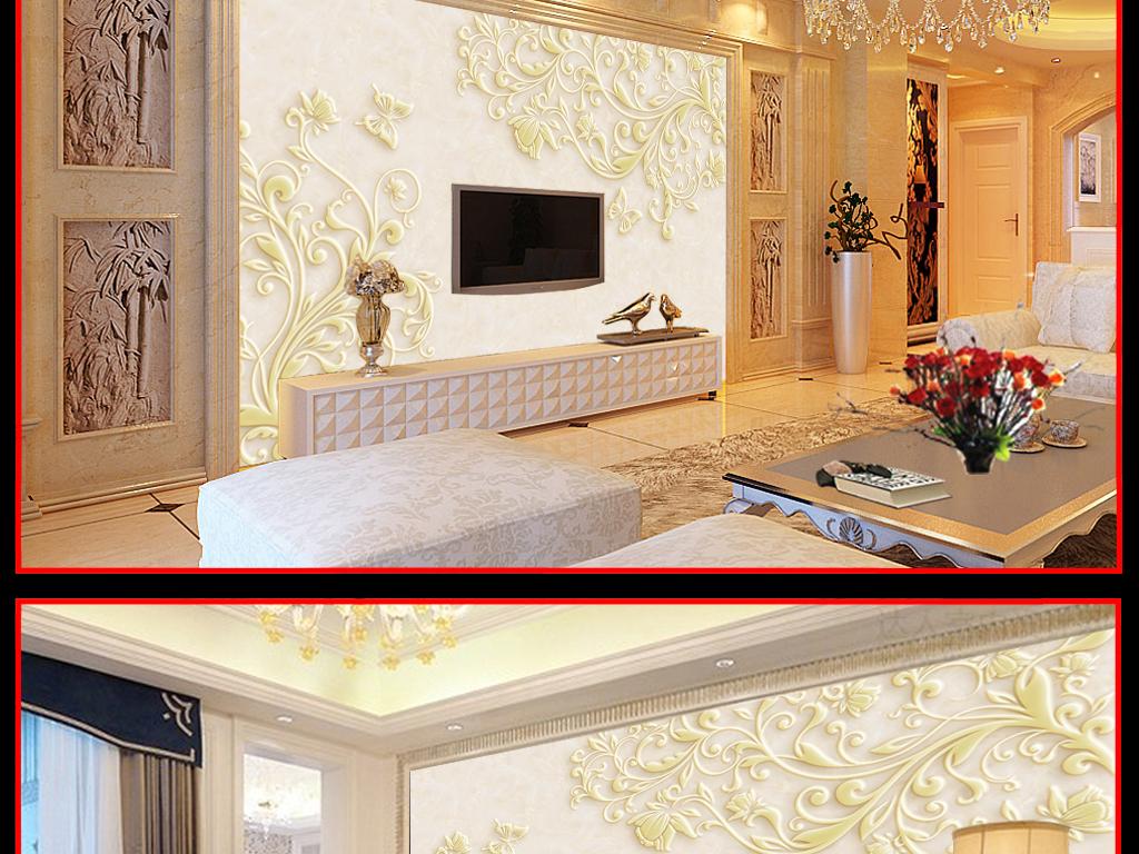 蝴蝶浮雕欧式花纹电视沙发背景墙装饰壁画