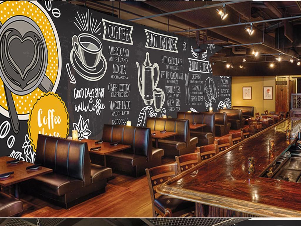 欧美手绘黑板咖啡咖啡店西餐厅背景墙