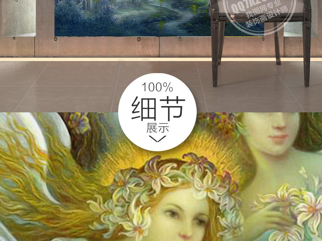 欧式油画美丽天使玄关背景墙