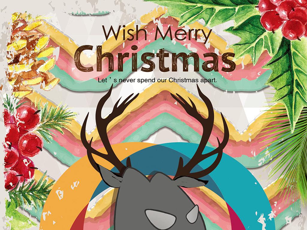 时尚手绘水彩卡通圣诞节儿童活动宣传海报