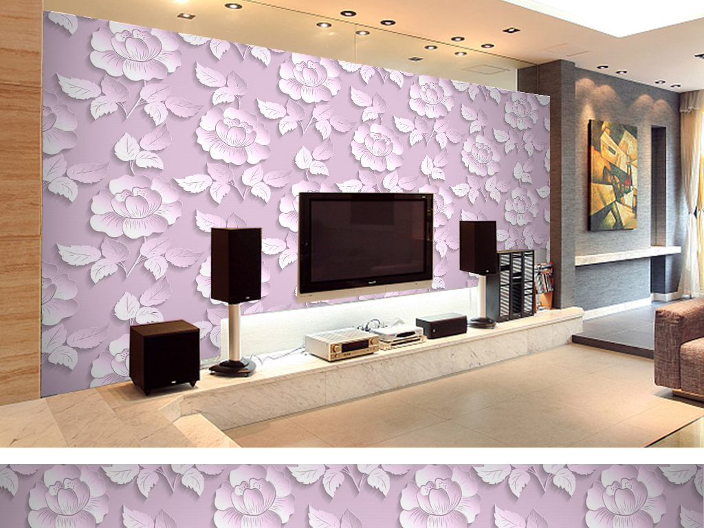 紫色优雅花朵浮雕电视背景墙卧室客厅壁纸