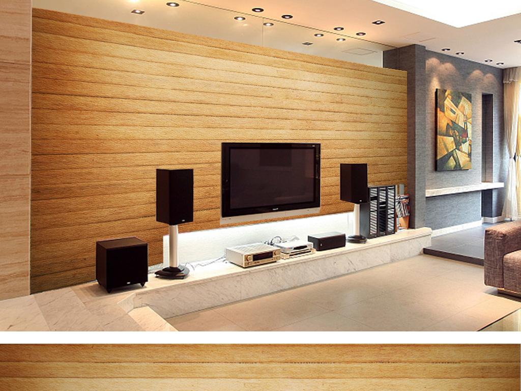 复古树木纹理底纹客厅电视背景墙卧室壁纸