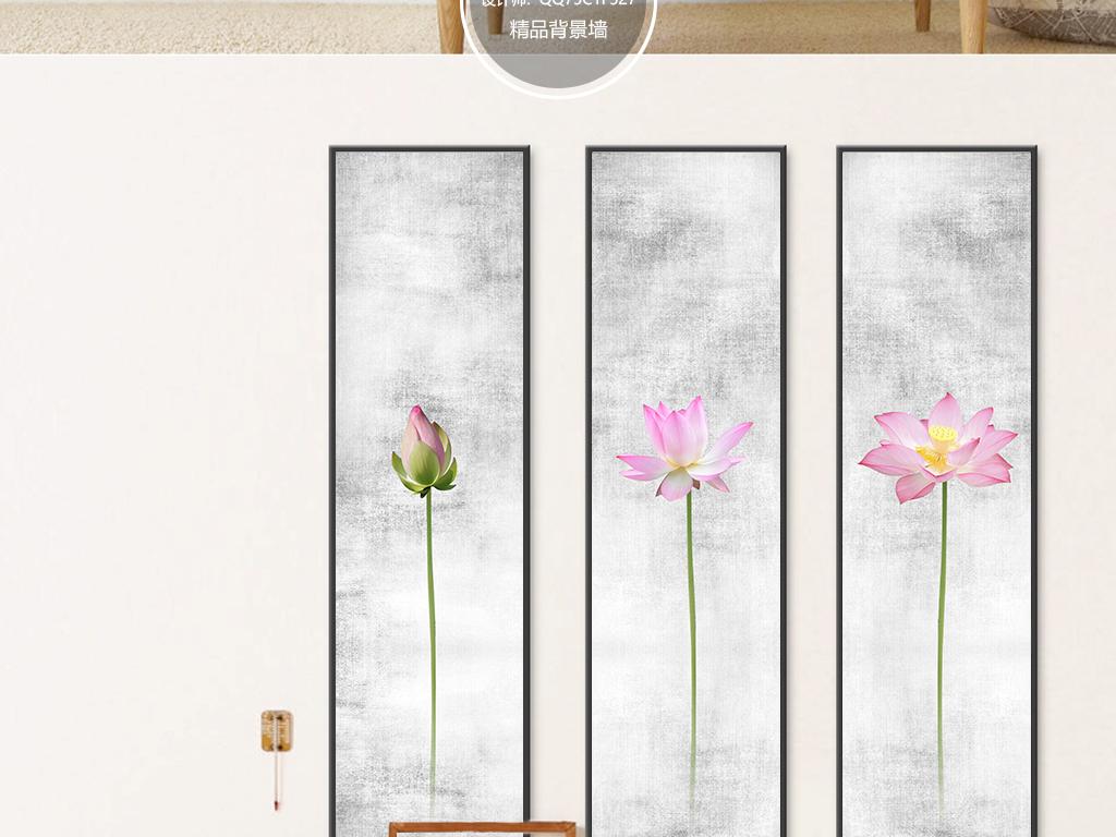 手绘意境写意竖条幅抽象禅意花朵鲜花花卉花客厅餐厅玄关中式荷花中式