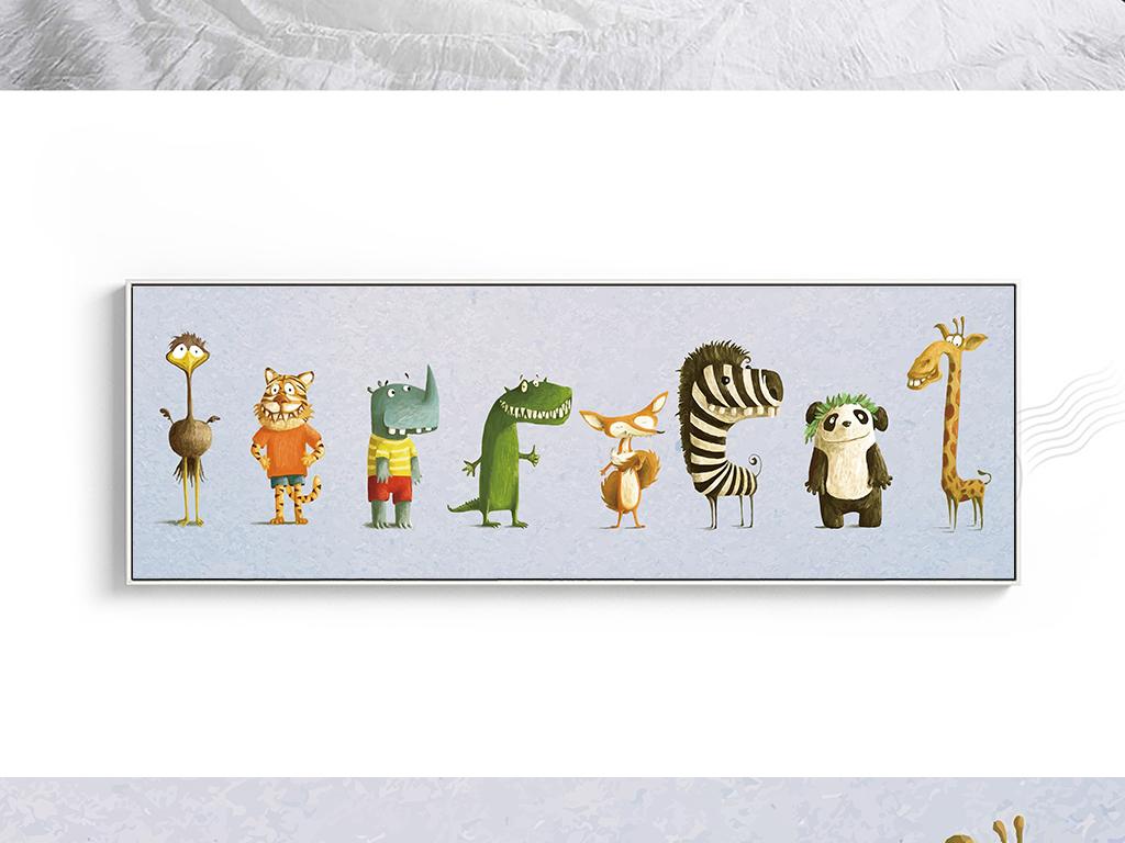 卡通动物装饰画床头画