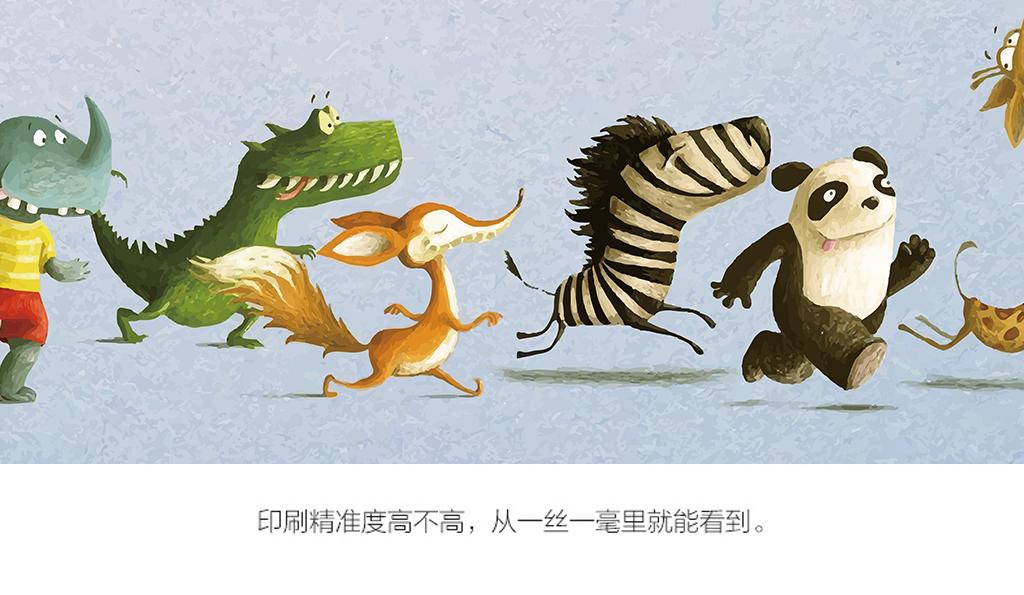 北欧风格装饰画动物功夫熊猫熊猫森林熊猫竹子熊猫