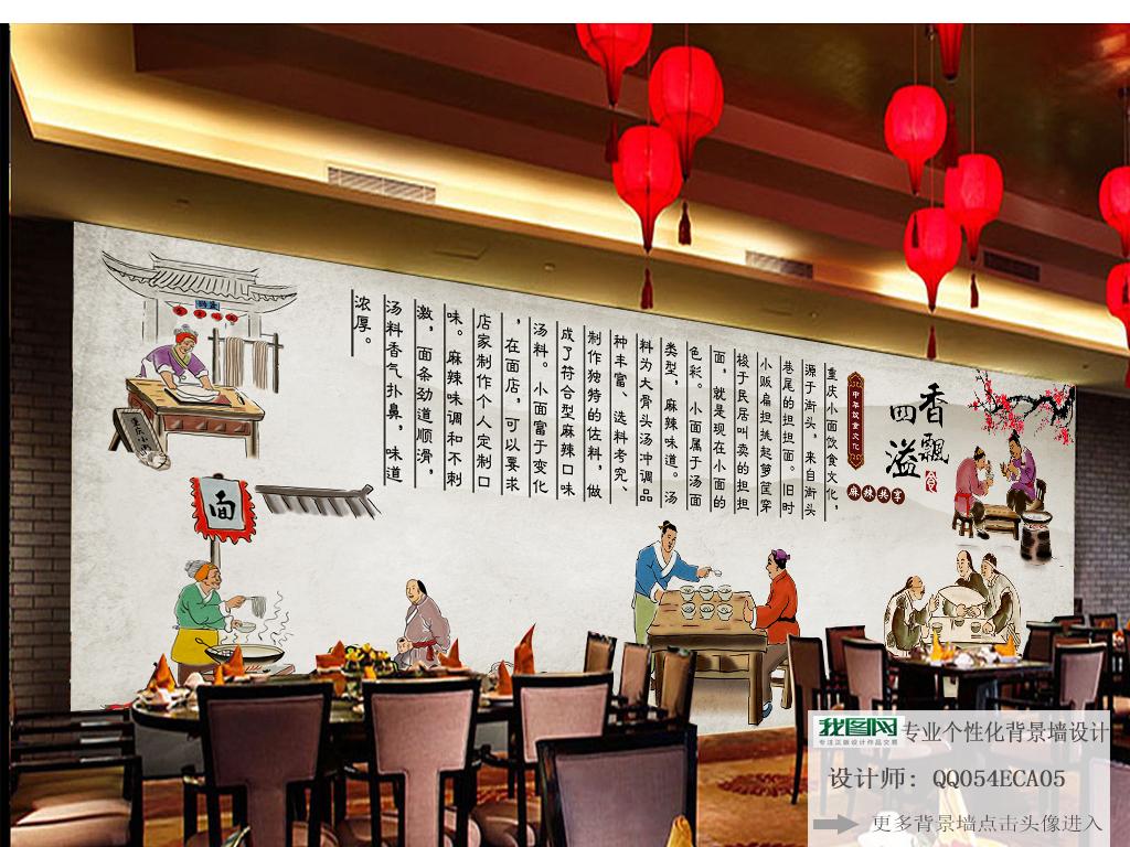 酒店手绘壁纸图片