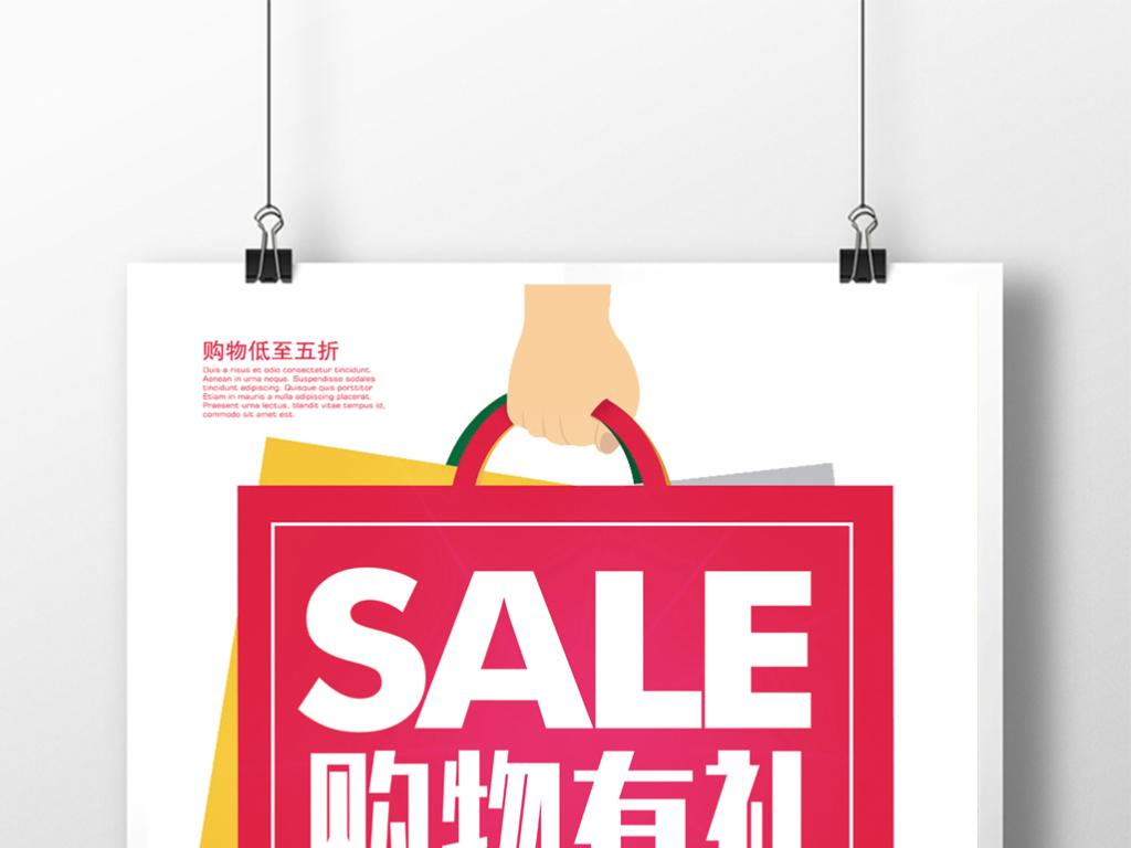 礼字手绘pop海报字体