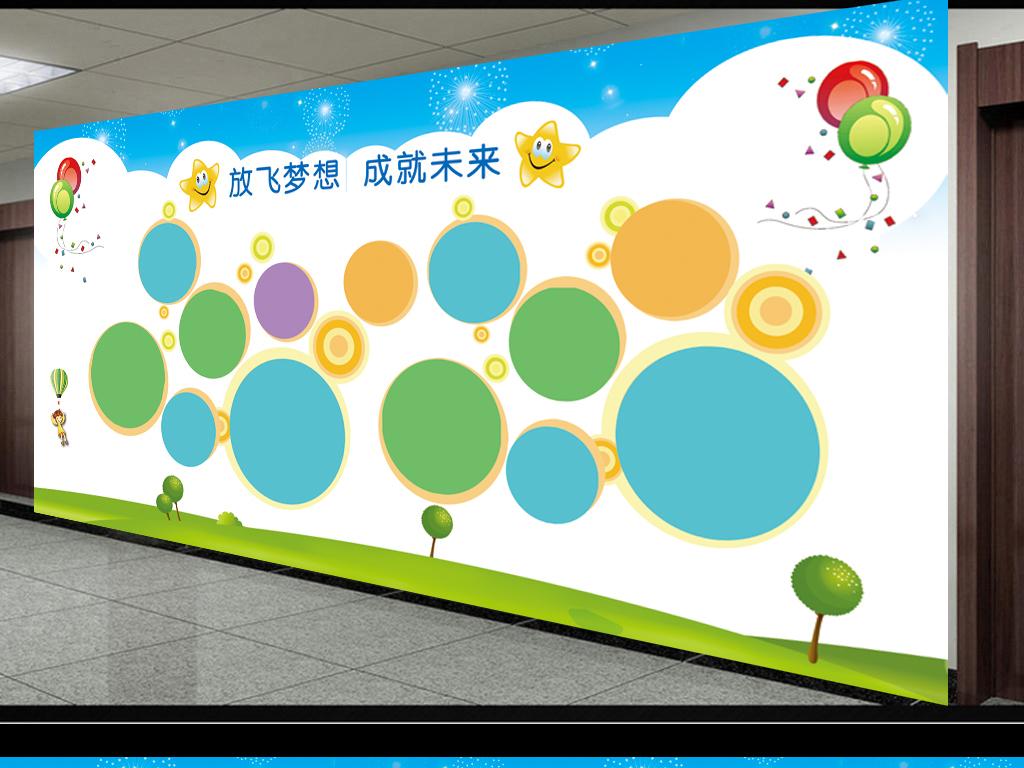 清新企业文化员工风采照片墙设计